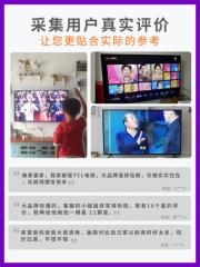 TCL 55L2 55英寸4k超高清智能网络wifi平板超薄液晶电视机50王牌