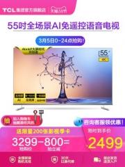 TCL 55T6M 55英寸4K超薄高清全面屏安卓智能网络LED液晶平板电视