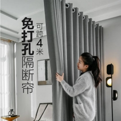 门帘隔断帘挡风免打孔家用遮挡帘子客厅窗帘房间防风保暖空调卧室