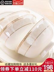 碗碟套装 家用简约北欧式碗筷中式金边餐具组合骨瓷餐具套装 碗盘