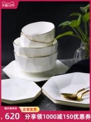 北欧金边碗碟套装轻奢简约景德镇陶瓷餐具套装家用碗盘组合 八角