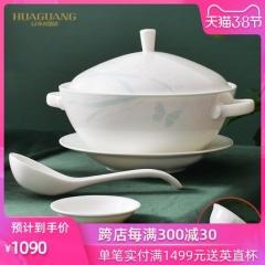 华光国瓷 家用骨瓷餐具碗碟套装 家用简约中式碗盘餐具套装莫兰迪