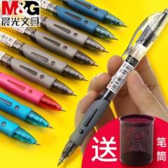 晨光文具按动中性笔GP-1008学生用水笔签字0.5笔芯蓝黑批发黑色红笔医生处方学习用品