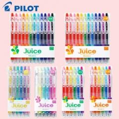 日本PILOT百乐笔juice果汁笔套装金属色彩色中性笔0.38/0.5mm按动学生用手账文具