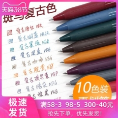 日本ZEBRA斑马JJ15复古色中性笔SARASA按动彩色水笔0.5学生用做笔记专用手帐笔限定新