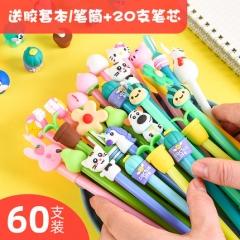 60支黑笔创意网红造型笔创意韩版笔可爱超萌文具卡通中性笔多功能可爱少女心学生用圣诞造型笔文具用品送礼