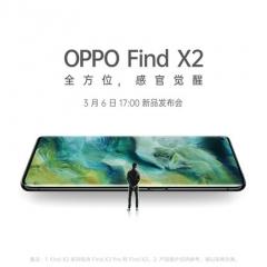 OPPO Find X2双模5G旗舰手机120Hz超感屏10亿色显示官方旗舰店oppofind