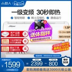 小超人KFR-35GW/03FDD81AXU1 1.5匹一级变频家用空调挂机节能卧室