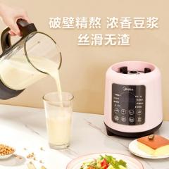 美的破壁机加热料理机豆浆机搅拌机全自动榨汁机多功能辅食机230