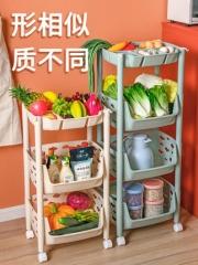 厨房蔬菜置物架落地多层功能果蔬玩具储菜篮子筐收纳用品家用大全