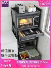 酷太厨房置物架落地多层收纳架太空铝柜家用用品烤箱微波炉架子