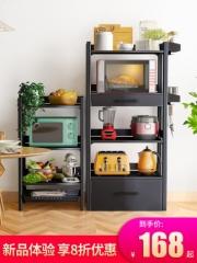 厨房落地多层烤箱微波炉置物架子橱柜锅具储物家用收纳用品货架