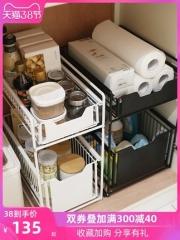 厨房不锈钢水槽下置物架落地橱柜内用品伸缩抽屉式柜子收纳分层架