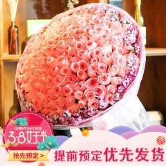38三八妇女节鲜花速递同城配送北京上海广州天津西安99朵玫瑰花束