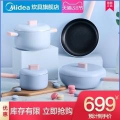 美的Micca四件套装锅具家用全套厨房烹饪炊具电磁炉燃气组合厨具